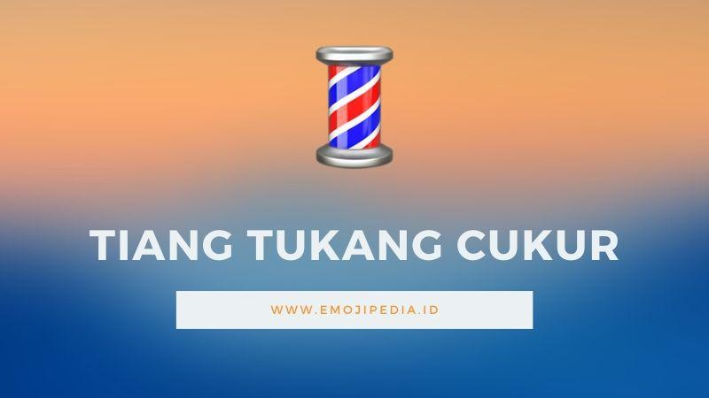Arti Emoji Tiang Tukang Cukur by Emojipedia.ID