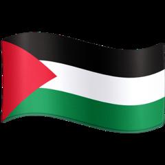 Emoji Bendera Wilayah Palestina Facebook