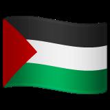 Emoji Bendera Wilayah Palestina WhatsApp